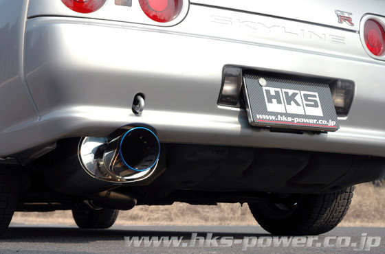 HKS Super Turbo Auspuffanlage - Nissan Skyline R32 GTR