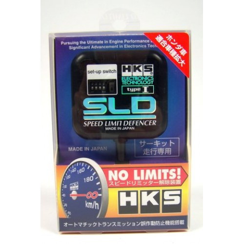 HKS Speed Limit Defencer Typ 1 Nissan Skyline R32/R33 GTS-t GTR / R34 GTT GTR