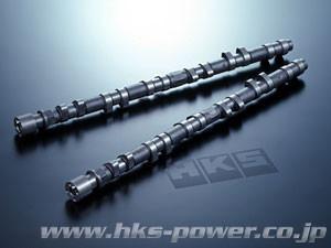 HKS Camshaft RB25 256° INTAKE NVCS Nissan Skyline R33 GTS-t