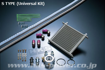 HKS Oil Cooler Kit S Type Nissan Skyline R32 GTR