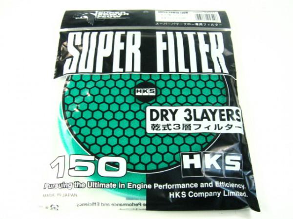 HKS Luftfiltermatte Grün 150mm