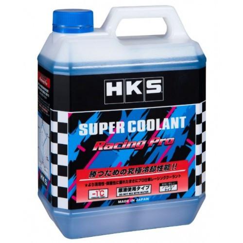 HKS Kühlmittel - Racing Pro
