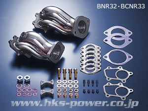 HKS Turbo Knie - Nissan Skyline R32 GTR / R33 GTR / R34 GTR