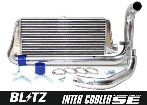 Blitz SE Ladeluftkühler Set - Nissan Skyline R33 GTST / R34 GTT