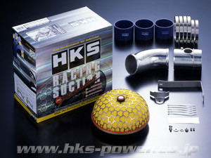 HKS Racing Suction Kit Nissan Skyline R33 GTS-t / R34 GTT